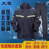 優惠兩天-雨衣雨褲套裝電動摩托車雙層加厚雨披男女成人分體雨衣S-4XL