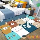 兒童地毯臥室床邊滿鋪房間可愛卡通公主房水洗地墊【淘嘟嘟】