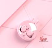 藍芽耳機 雙耳無線女生款可愛入耳式蘋果迷你小型隱形跑步運動超長待機續航通用 3款
