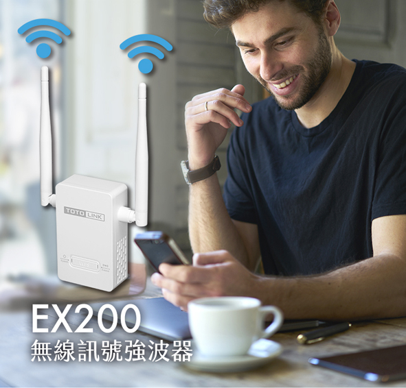 TOTOLINK 無線訊號強波器 EX200 無線訊號延伸器 訊號強波器 強波器 訊號延伸 無線