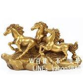 純銅奔馬擺件馬到成功 鎮宅招財家居裝飾風水擺設