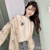 針織外套大碼胖mm秋裝洋氣減齡水蜜桃毛衣女寬鬆外穿慵懶V領針織開衫外套 凱斯盾