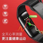 智能手環運動計步手表防水健康睡眠【3C玩家】