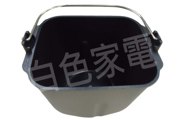 公司貨【國際牌☆PANASONIC】台灣松下☆製麵包機 內鍋☆適用:SD-BMS105T