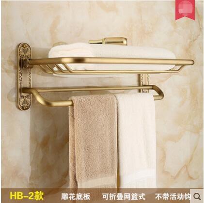 仿古浴巾架歐式複古折疊衛生間置物架【HB-2】