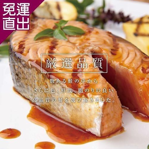 勝崎生鮮 超大厚切鮭魚切片4片組 (300公克±10%/1片)【免運直出】
