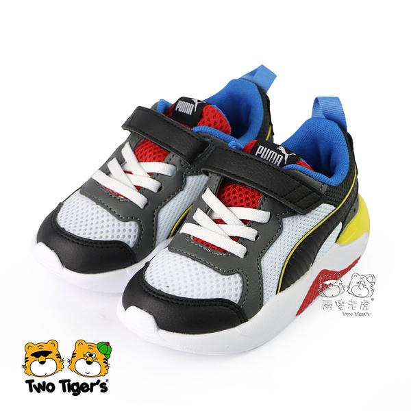 PUMA X-Ray AC Inf 白黑/紅藍 魔鬼氈 運動鞋 小童鞋 NO.R5135