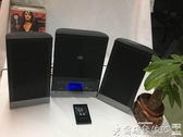 特賣CD機 美國onn品牌CD組合音響CD收音機AUX音頻輸入組合播放機 LX