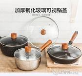 嘉士廚通用可視鋼化玻璃鍋蓋16 18 20 22 24 26CM炒鍋湯鍋蒸鍋蓋夏洛特 LX