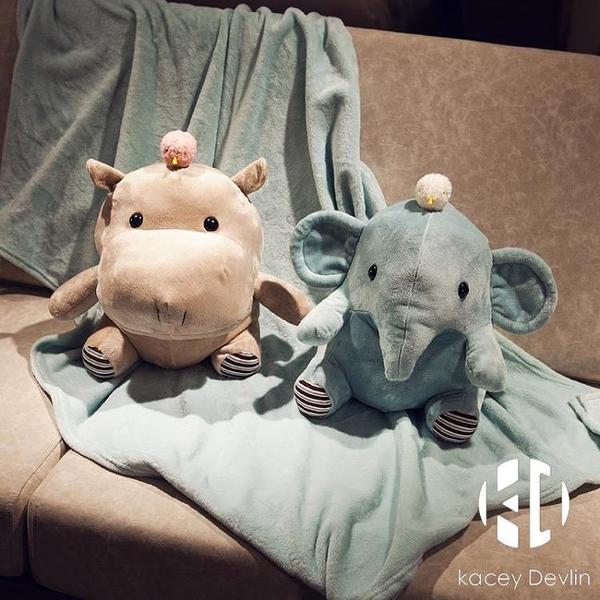 河馬大象公仔抱枕被子兩用 午睡小枕頭沙發毯子女士可愛【Kacey Devlin】