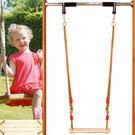 兒童成人室內4板鞦韆板四板松木盪鞦韆組搭...