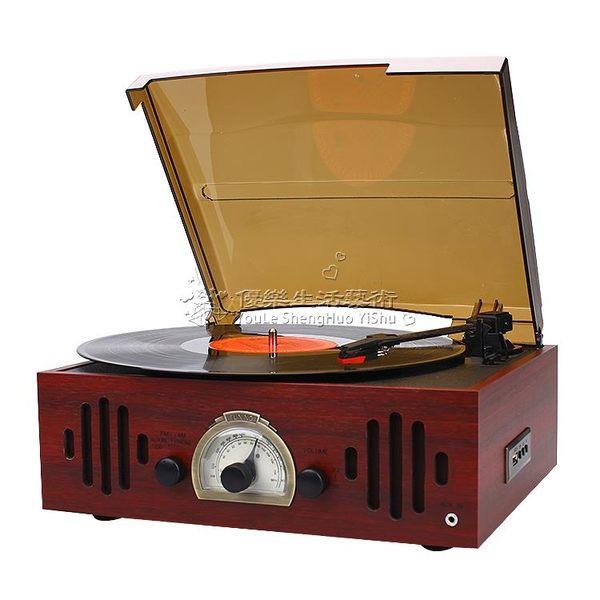 復古黑膠唱片機老式LP唱盤留聲機(經典版(附贈轉換插頭)) YL-CPJ115