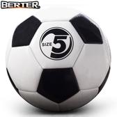 足球 標準小學生比賽訓練玩具耐磨3 4 5號成人用球