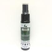 《高仕皮包》IM 水性防霉劑小30ml 隨身瓶:5001 FB SPRAY