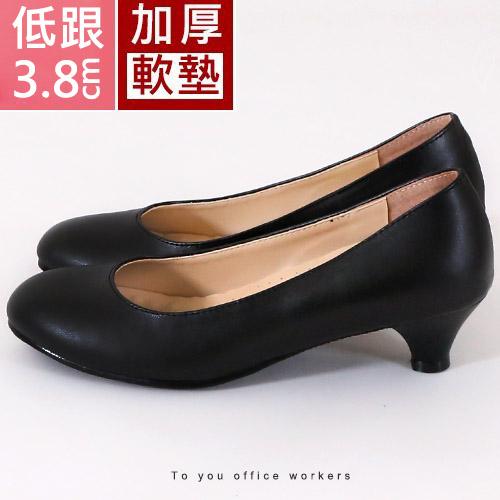 女款 120 台灣製造 3.8cm素面黑鞋 加厚軟墊櫃姐空姐圓頭跟鞋 OL上班鞋 面試鞋 跟鞋 高跟鞋 59鞋廊