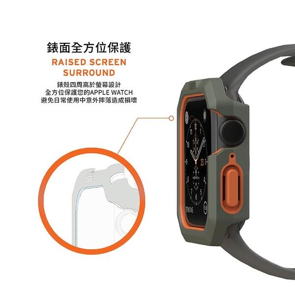 【UAG】Apple Watch 4/5/6/SE 44mm 耐衝擊簡約保護殼 保護套 錶殼