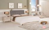 愛莎5尺被櫥式雙人床 大特價 10700元【阿玉的家 2020】新品搶先 大台北免運費