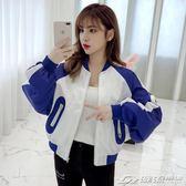 秋季外套女韓版新款學院風寬鬆bf風長袖短款薄款棒球服學生潮  潮流前線