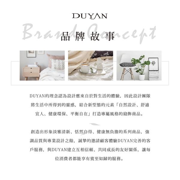 《DUYAN竹漾》100%精梳純棉雙人床包三件組-檸檬馬鞭草