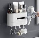吹風機置物架 手吹風機架免打孔浴室衛生間廁所置物收納架壁掛電吹風筒【快速出貨八折鉅惠】