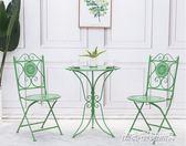 陽臺桌椅三件套現代休閒鐵藝桌椅奶茶店咖啡廳庭院戶外折疊桌椅igo   傑克型男館