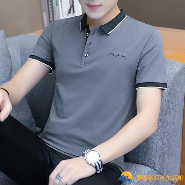 夏季半袖男士短袖T恤男裝純棉中年冰絲上衣服體恤POLO衫【勇敢者】