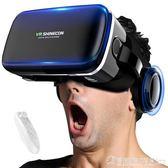 千幻魔鏡vr眼鏡手機專用3d眼鏡∨r體感游戲一體機rv4d虛擬現立體感影院蘋果    《圖拉斯》
