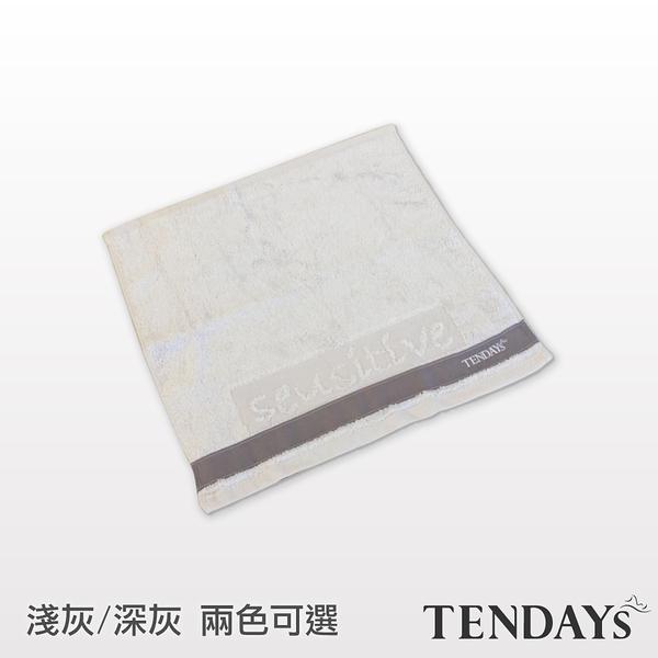 方巾-TENDAYS-SensItive抗菌小方巾(淺灰/深灰兩色可選)