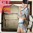 PoCo 無印良品風 日本森林系牛皮帆布後背包 旅行背包 電腦包【B009】