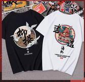 短袖T恤 夏季國潮仙鶴t恤男短袖潮流中國風文字印花純棉寬鬆上衣半袖體桖T