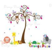 壁貼【橘果設計】快樂森林 DIY組合壁貼/牆貼/壁紙/客廳臥室浴室幼稚園室內設計裝潢