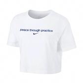 Nike 短袖 Yoga Cropped Graphic 女款 白 短版 快乾 寬鬆 瑜珈【ACS】 DJ6236-100