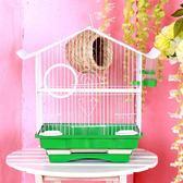 全館79折-虎皮牡丹鸚鵡鳥籠文鳥籠子 小型鳥籠屋型鳥籠寵物鳥用品