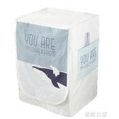 洗衣機罩滾筒全自動波輪防塵罩北歐風格防水防曬海爾美的三洋通用『潮流世家』
