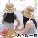 親子帽子 韓版鉤針 草帽大簷帽 沙灘帽 遮陽帽 大沿帽 手工編織可折疊