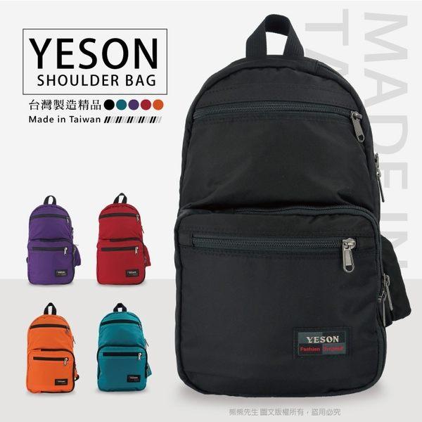 《熊熊先生》YESON永生 台灣製 輕量防潑水 休閒側背包 多功能 頂級YKK拉鍊 單肩包 7206
