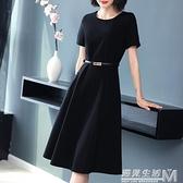 正式場合洋裝中長裙子短袖赫本風小黑裙夏顯瘦