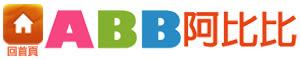 ABB阿比比