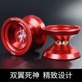 比賽悠悠球專業絕版回旋yoyo溜溜球男孩玩具
