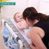 吖萌嬰兒尿布臺寶寶護理臺可折疊整理臺多功能換衣撫觸臺便捷