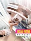 擦玻璃神器家用雙層強磁搽窗戶清潔清洗工具高樓雙面玻璃刷刮水器