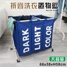 大型多層衣物分類洗衣籃 大容量手提防水折...