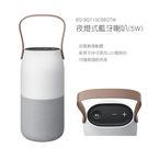 SAMSUNG三星夜燈式藍牙喇叭(5W)( EO-SG710CSEGTW)/支援無線充電