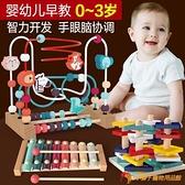 嬰兒童繞珠多功能益智力動腦玩具串珠男孩女孩寶寶1一2周歲3早教【小獅子】