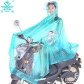 雙帽檐雨衣電動車雨衣男女成人透明時尚單人摩托車加大加厚雨披 完美情人精品館