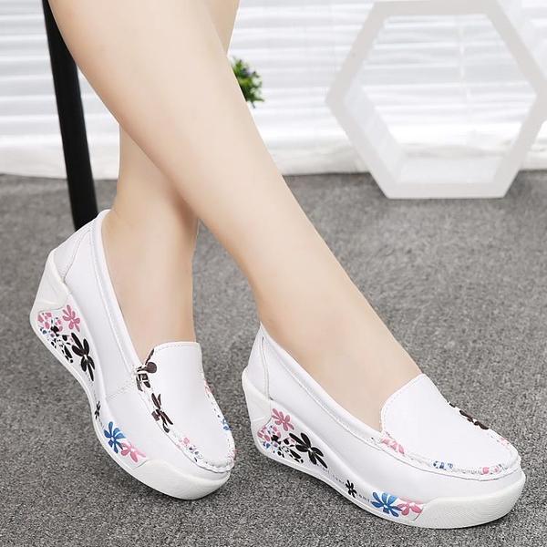 2019春秋休閒女鞋松糕厚底護士鞋坡跟女士媽媽鞋單鞋護士搖搖鞋 FX375 【科炫3c】