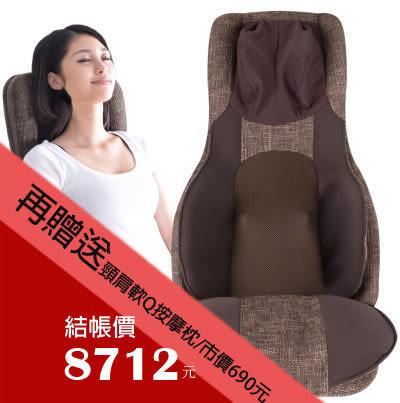 ⦿超贈點8倍送⦿ tokuyo 摩速椅Super TH-571♥ 贈頸肩軟Q按摩枕-003(市價699)