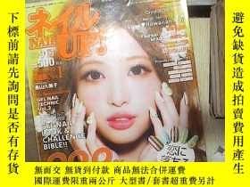 二手書博民逛書店NAIL罕見UP 2013 9 (日文 )(A06)Y180897