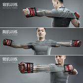 拉力繩 彈簧拉力器擴胸器男士健身器材家用多功能拉簧臂力器鍛煉訓練胸肌 珍妮寶貝