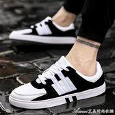 夏季新款潮鞋韓版潮流運動休閒鞋學生百搭帆布鞋青少年男鞋子艾美時尚衣櫥
